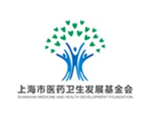 Shanghai Medicine and Health Development Foundation